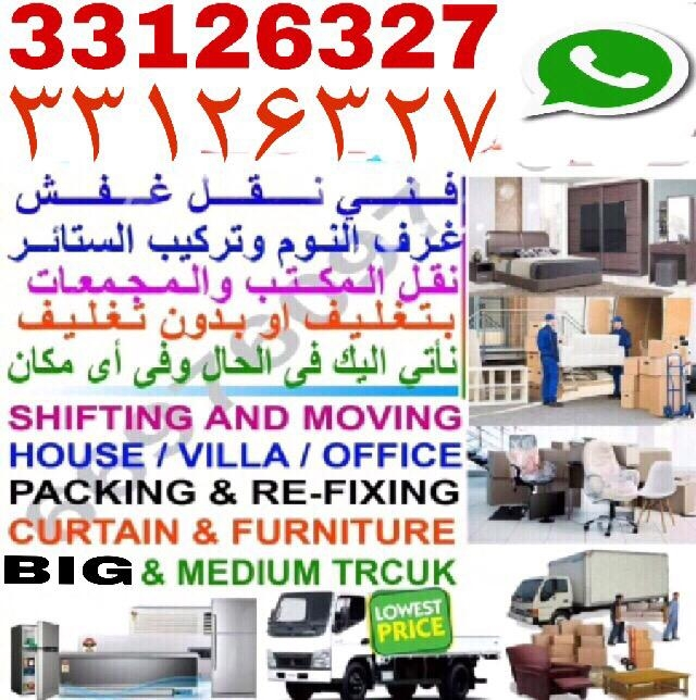 moving and shifting furnitures