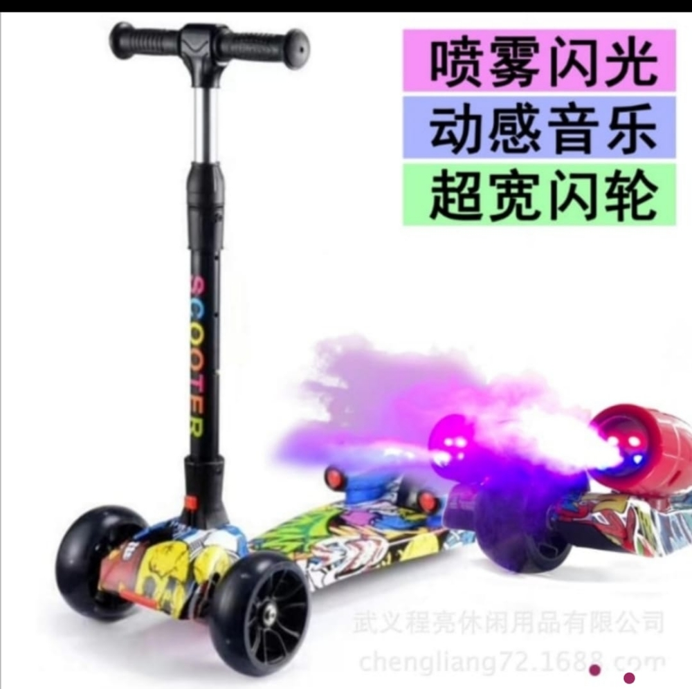 Lege scooter
