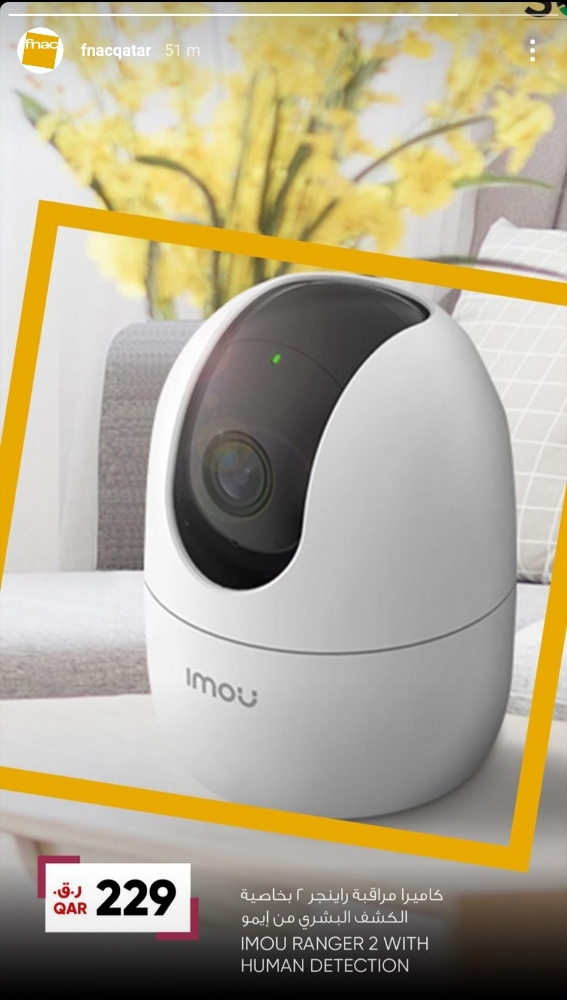 Imou A1 Indoor home camera