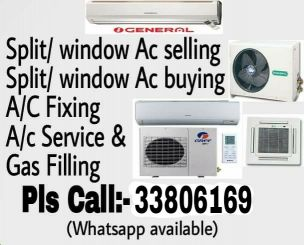 Window good ac for sale low price