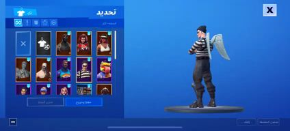 Fortnite s2 account