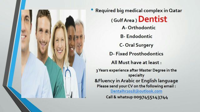 required big medical center Dentist