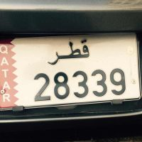Car plate special