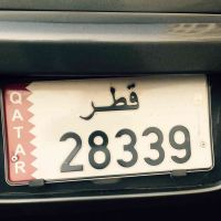 car special plate