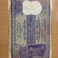 India 100 Rs