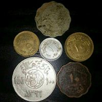 very old coins