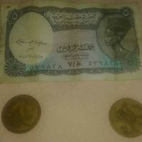 old egyptian coins