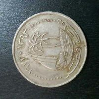 Old Qatari coin