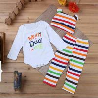 Cotton kids pajama