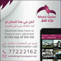 Advertise Now her
