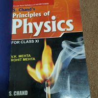 Physics 11th guide
