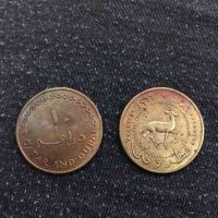 Special old coin