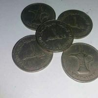 old emirates coins