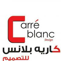 carre blanc design