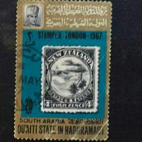 old stamps 4 sale