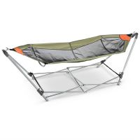 Hammock foldable