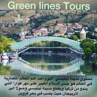 Green lines tours