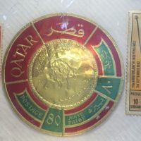 Old Qatari stamps