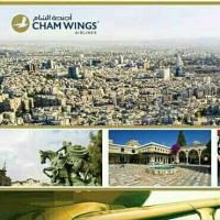 Cham wings Airline