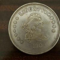 200 years old coin