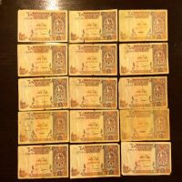 Old Qatar note
