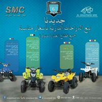 al mountazah bike