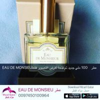 عطر EAU DE MONSIEU