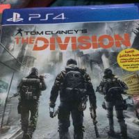 Ps4 game division