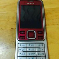 For Nokia Lovers