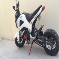 Grom قروم