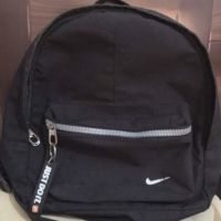 Small Nike backbag