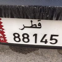 Plate number for s