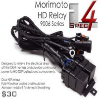 Hid relay