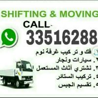foysal movers