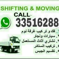 carefully movers
