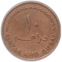 Old Qatar UAE coin
