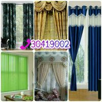 Curtains marking & fixing