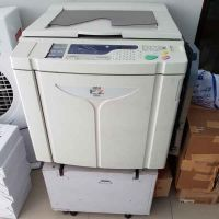 Riso copy printer 130ppm
