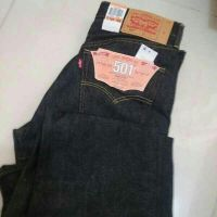 Brand new Levi's jeans