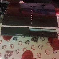 Ps3 hacked not work