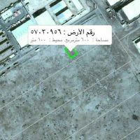 comercial land in saniya for sale street