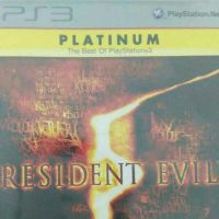 ps3 (sell)