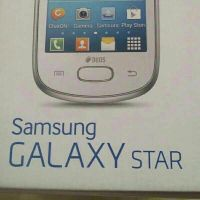 not opened samsung star
