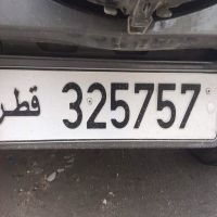 Number car sil