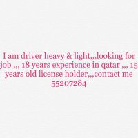 Require driver job