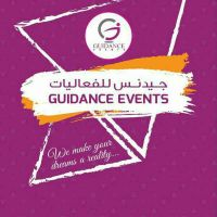 Events-70117445