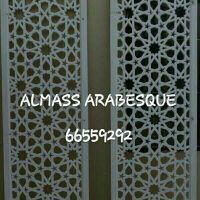 Almass Arabesque w.l.l For G.R.C
