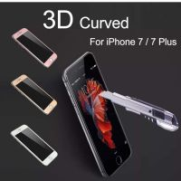 3D protection glas
