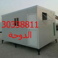 cabins for sale in Qatar