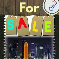 For sale land area of 1897 meters in t